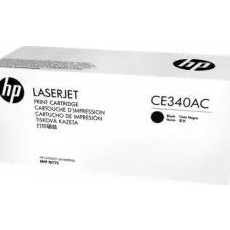 HP LJ 700 Color MFP M775